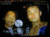 小野と佐藤