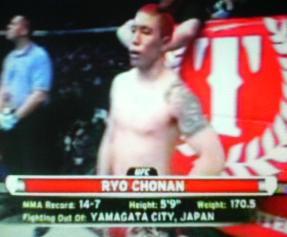 chonan UFC78