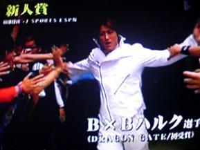 プロレス大賞2007新人賞