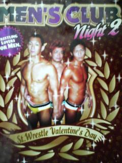 MENS CLUB NIGHT2