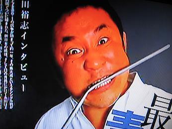 永田さん 004