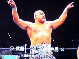 IWGP新チャンピオン武藤敬司