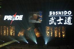 bushido13_1