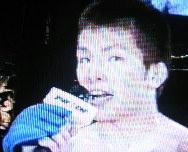bushido51.jpg
