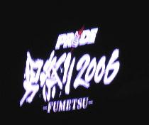fumetsu_0