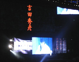 fumetsu_64