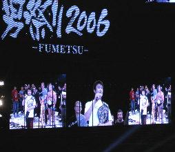 fumetsu_90