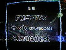 mania2006_03.jpg
