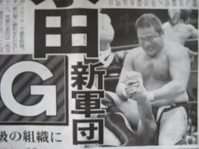 5.2永田さん復帰戦