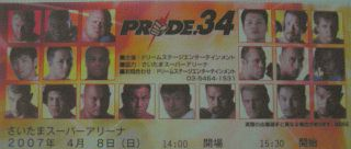 pride34ticket