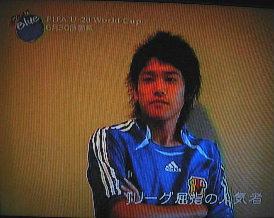 U-20代表内田篤人