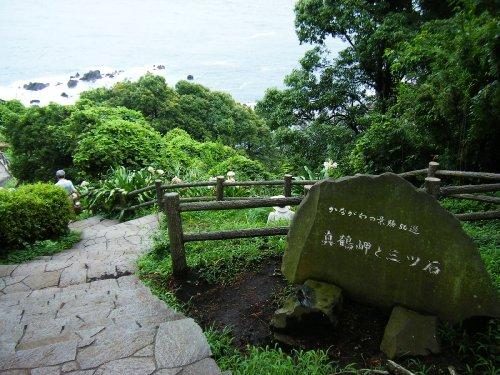 真鶴半島2