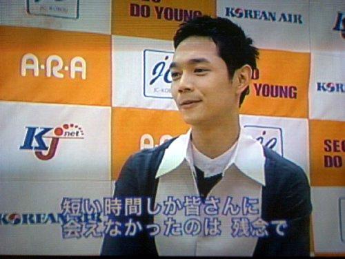 韓流フォンデュ^ソ・ドヨンインタビュー12