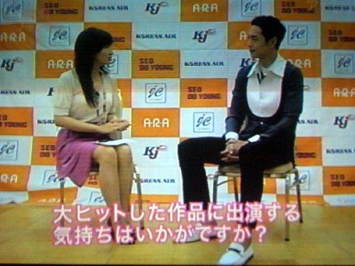 韓流フォンデュ^ソ・ドヨンインタビュー18