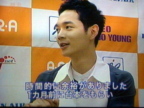 韓流フォンデュ^ソ・ドヨンインタビュー32
