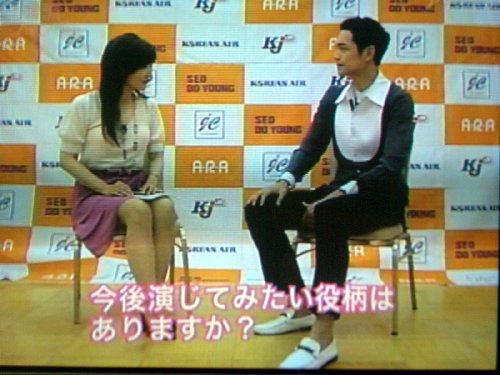 韓流フォンデュ^ソ・ドヨンインタビュー36