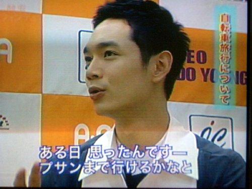 韓流フォンデュ^ソ・ドヨンインタビュー46