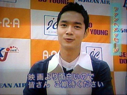 韓流フォンデュ^ソ・ドヨンインタビュー55