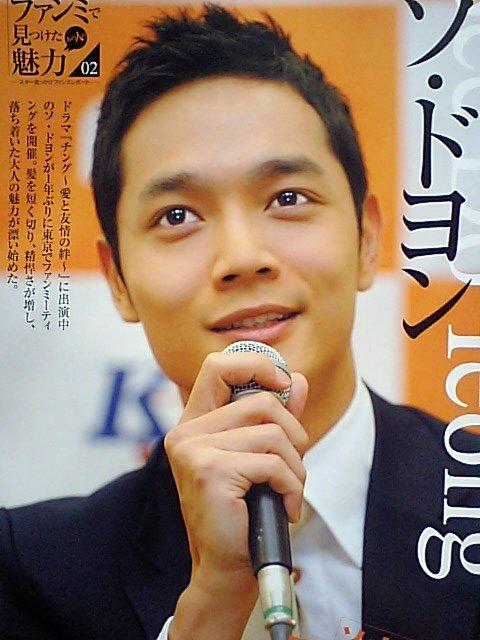 韓流純愛10-2