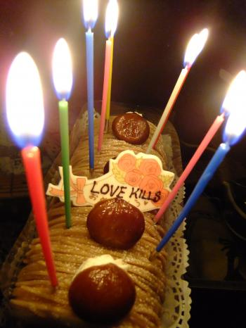 LOVE KILLS BLOG