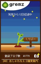 1252983648_01731.jpg