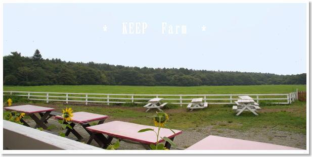 16・KEEP Farm