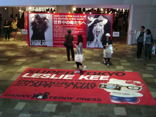 Leslie FS