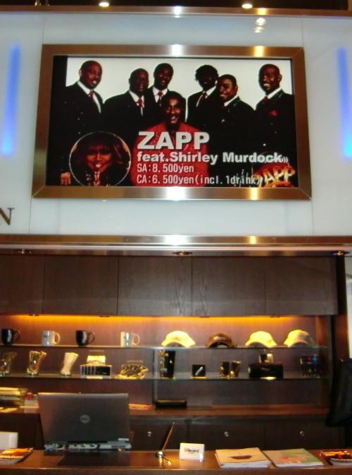 ZAPP Panel