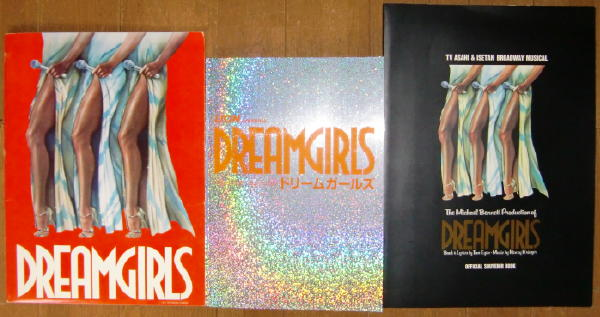 Dreamgirls Program