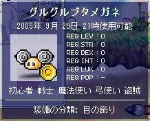 Maple0255.jpg
