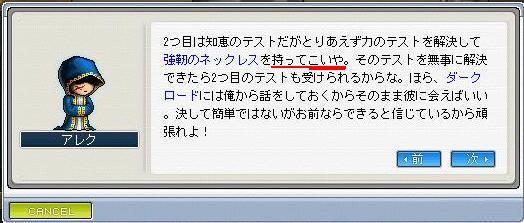 Maple111.jpg
