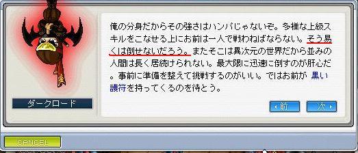 Maple113.jpg