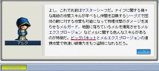 Maple117.jpg