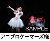 chu-tokuten-02.jpg