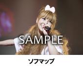sof_c.jpg