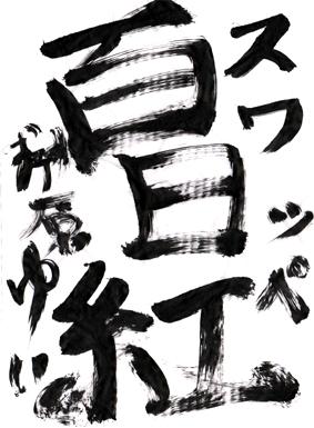 yui_001.jpg