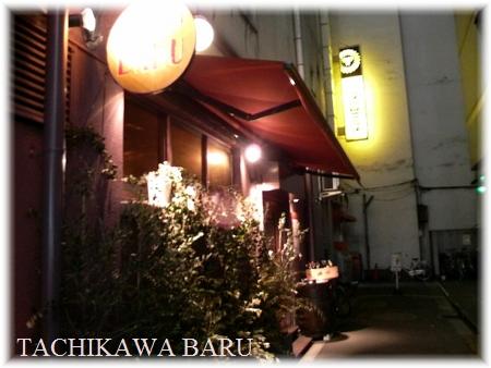 TACHIKAWA BARU