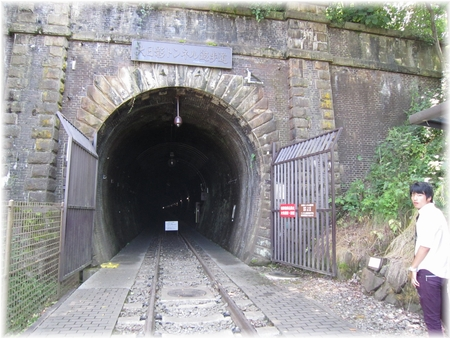 旧大日影トンネル?