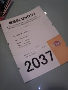 20100401194633