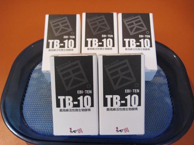 TB-10 001