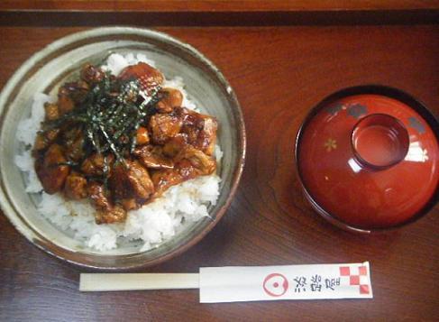 焼地鶏丼8