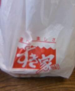 玉ねぎソースの牛丼4