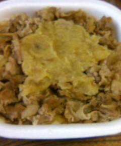 玉ねぎソースの牛丼7