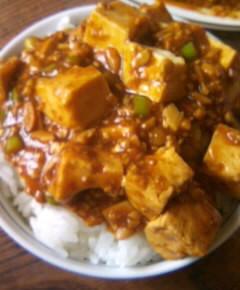 大豆の麻婆豆腐15