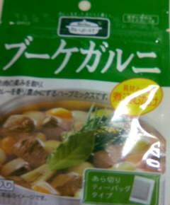 りんご風味のオムライス9
