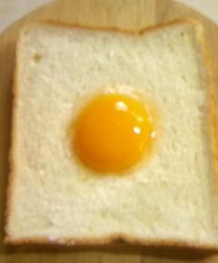 スペシャルモーニングトースト4