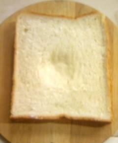 スペシャルモーニングトースト3