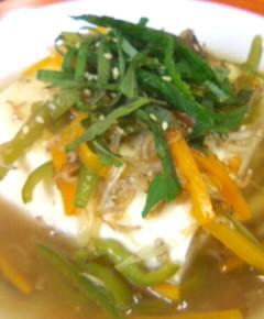 豆腐の五色あんかけ14