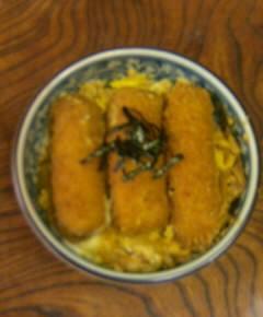 カツオのカツ丼16