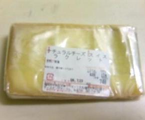 ハイジのチーズパン1
